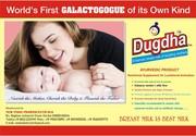 First Ayurvedic Dugdha Tab