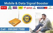 Now No More call drop try Mobile Signal Booster & Get Faster and Stron