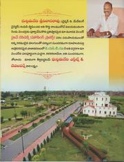 Lands For Sale At Low Cost In Kotappakonda