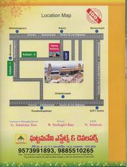 Residentail DTCP Plots With Bank Loan Facility in Kotappakonda