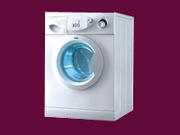 washing machine servicecenter   | Best washing machine service center
