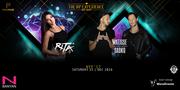 The VIP Experience - NYE 2017