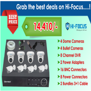 BEST offer on HI-focus 1MP CCTV CAMERA Kit