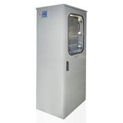 Mercury gas analyzer
