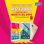 Ever seen exciting offer on every purchase at #BigC!
