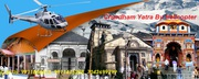 Chardham Yatra By Helicopter,  Tour Packages by Air
