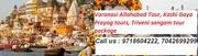 Varanasi Allahabad Tour,  Kashi Gaya Prayag tours,  Triveni sangam tour