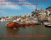 Varanasi Allahabad Tour Kashi Gaya Prayag tours,  Triveni sangam tour