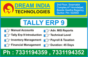 Tally Training in Guntur | Tally Institutes in Guntur