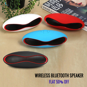 Beats Rugby Bluetooth Speakers