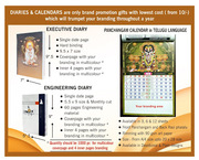 2018 Diaries and Panchangam Calendars