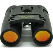 Best Binoculars Online India