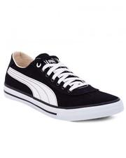 Buy Attractive Casual Shoes Online for Men   Fingoshop.com
