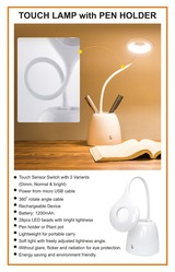 TOUCH LAMP WITH PEN HOLDER