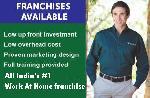 TAKE Ad Posting Franchise in Vijayawada of KMention Co.