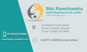 Shri Rama Chandra Joint Replacement Centre - Happy Hospitals