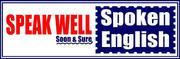 Best Spoken English Training Institute in Hyderabad | Speak well Spoke
