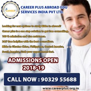 Best Medical Abroad Consultancy in Hyderabad
