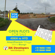 Buy open plots in Warangal