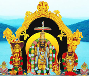 Sri Satyanarayana Swamy Vari Seva Programs in Annavaram Temple