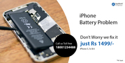 BATTERY REPLACEMENT OFFER | APPWORLD