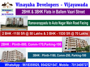 2BHK & 3BHK Apartments in Vijayawada (Ramavarappadu to Auto Nagar Road