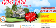 Visishta Infra Developers-Hyderabad|Open Plots Sales in Yadadri