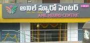 Dr Anil Kumar MD DM,  Best Neurologist in Vijayawada