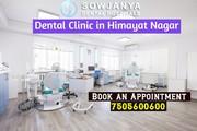 Dental Clinic in Himayat Nagar - Best Dental Doctors in Hyderabad
