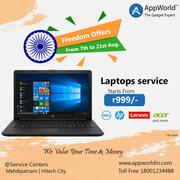Multi Brands Service Offer for Laptops Starts @ Rs.999/- | AppWorld