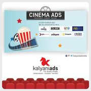 TV Ads Advertising Agency In Tirupati| Kalyani Ads
