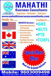 	MAHATHI-Reach us to fulfill your dreams