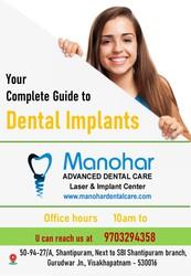 Manohar best dental doctor in visakhapatnam  city