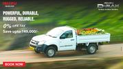 Mahavir Isuzu S-cab price and specifications