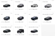 Mercedes Benz Online Store