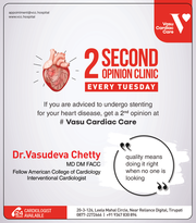 Best|Cardiologist|Heart|Hospitals|Specialist|In Tirupati| VCC Hospital