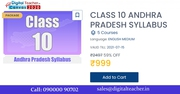 Class 10 Andhra Pradesh Syllabus / Digital Teacher Canvas