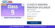 Class 9 Andhra Pradesh Syllabus / Digital Teacher Canvas
