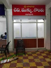Best ENT Hospital in Nirmal.☎ .+91-9247001299