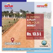 Residential Plots for Sale   Fortune99Homes